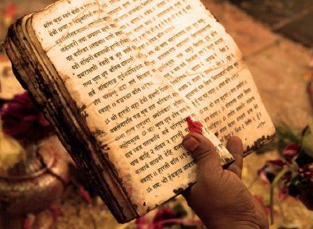 Il Sé nella tradizione Vedanta